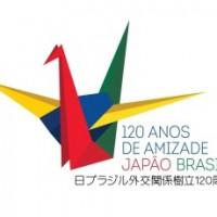 日ブラジル外交関係樹立120周年ロゴ